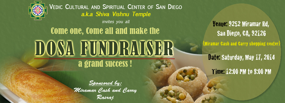 2014 Dosa Fund Raising Event